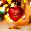 Bombka Szklana Serce 8cm Prezent na Boże Narodzenie